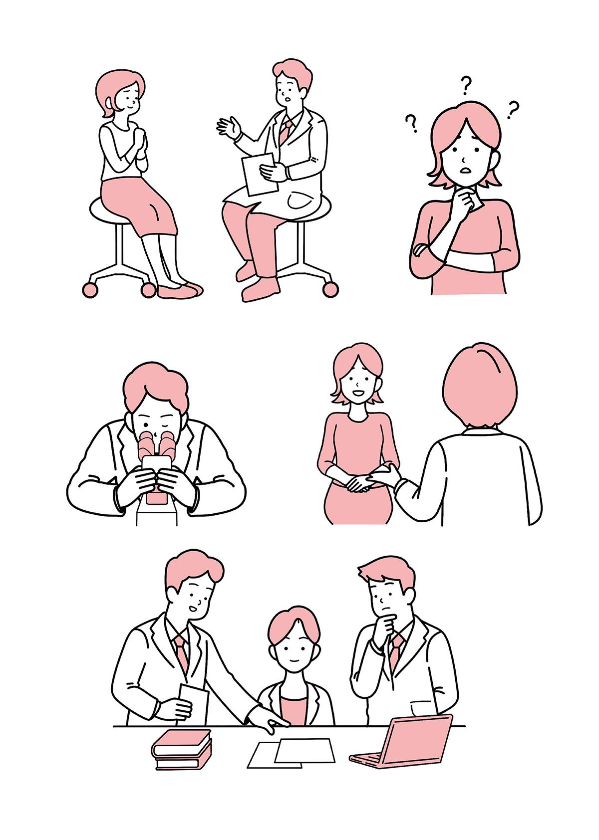病院 パンフレット 挿絵